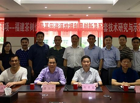 福建省科技重大专项中期评估报道